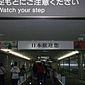 哇 在日本了耶
