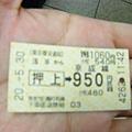 DSCN0874.JPG
