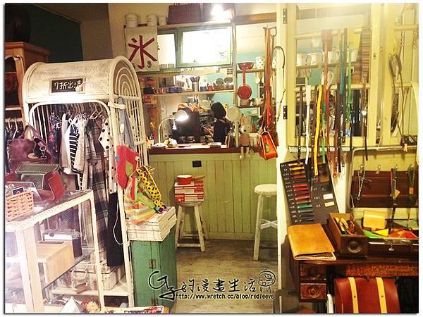 C360_2012-10-02-19-44-01_org