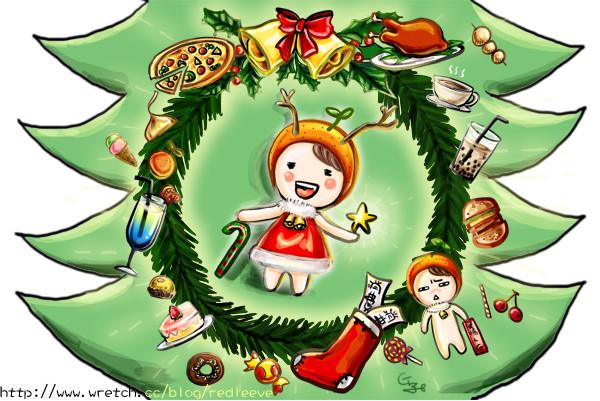 聖誕樹接圖