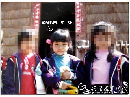 幼稚園照.jpg