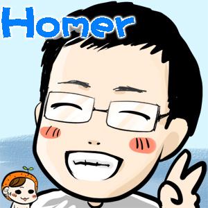 Homers.jpg