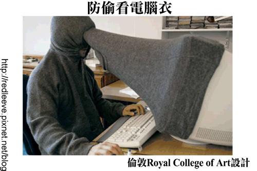 G子-偷看螢幕8.jpg