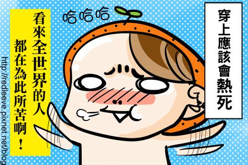 G子-偷看螢幕9.jpg