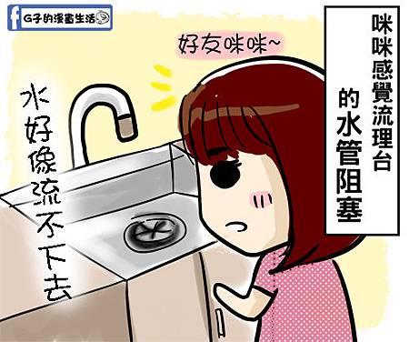 G子-通樂2.jpg