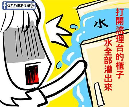 G子-通樂7.jpg