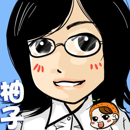 柚子S.jpg