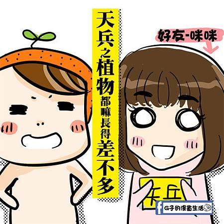 咪咪韭菜1.jpg