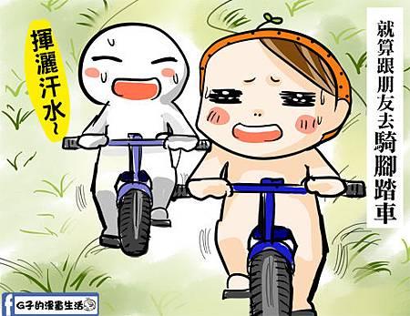 健身車2.jpg