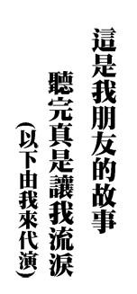 最扯情人節禮物3.jpg