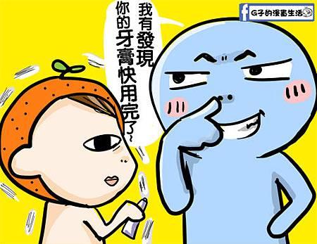 最扯情人節禮物7.jpg