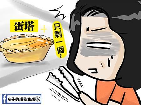 20143媽夾麵包2.jpg