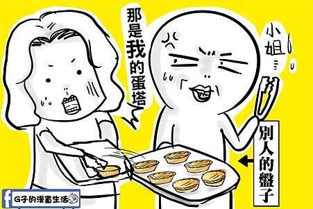 20143媽夾麵包6.jpg