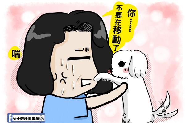 老媽對yuki的愛心電風扇4.jpg