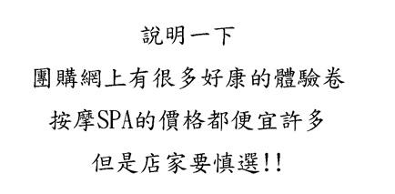 20140813咪咪團購卷2.jpg