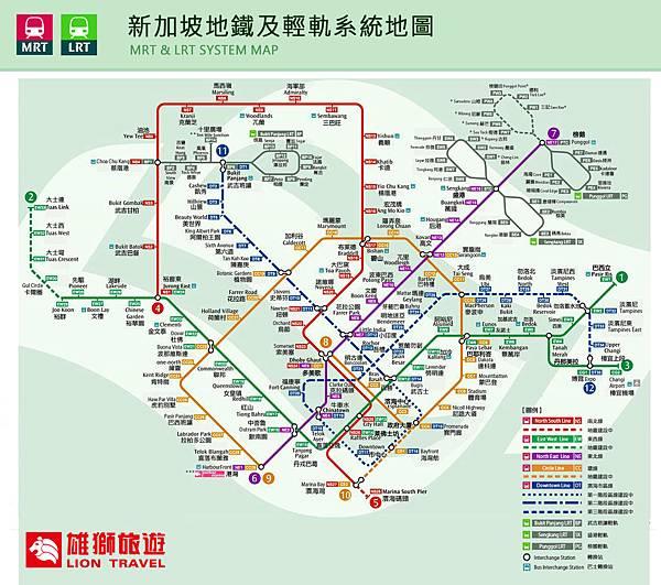 新加坡旅遊地鐵.jpg