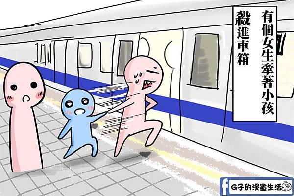 20141031捷運小孩2.jpg