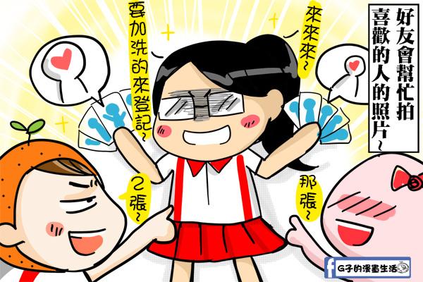 20150327國小不去旅遊6.jpg