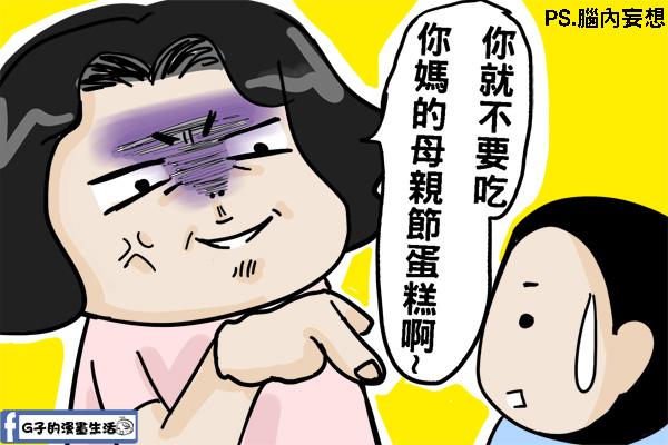 20150405近況報告清明節5.jpg
