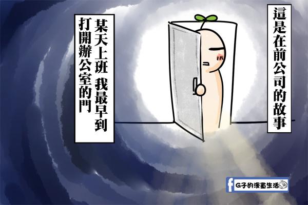 0411下雨-明星花露水1.jpg