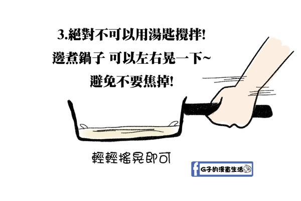 糖葫蘆4.jpg