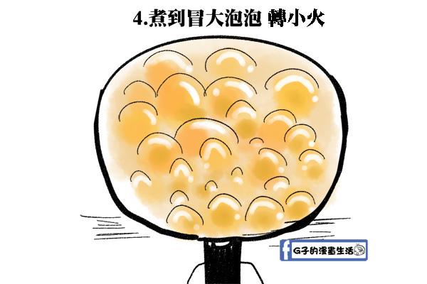 糖葫蘆5.jpg