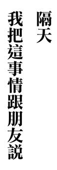 20150831女生宿舍上廁所5.jpg