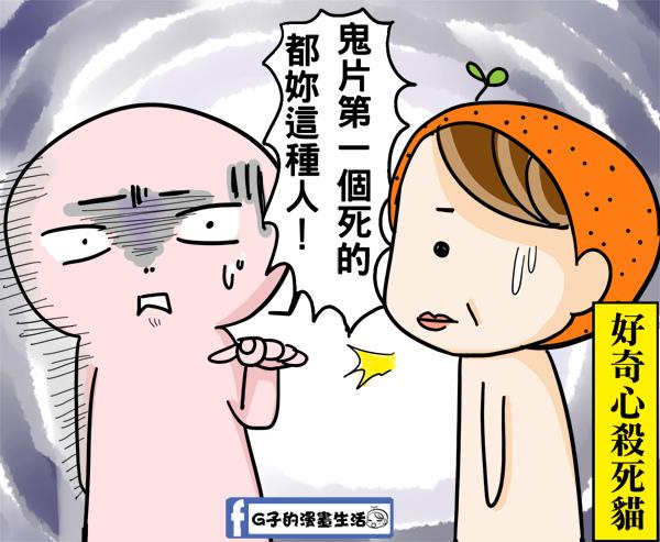 20150831女生宿舍上廁所6.jpg
