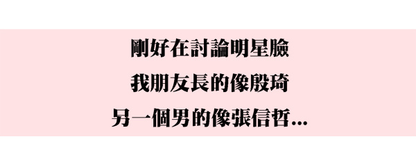 20151008換桌聯誼-口罩男警察4.jpg