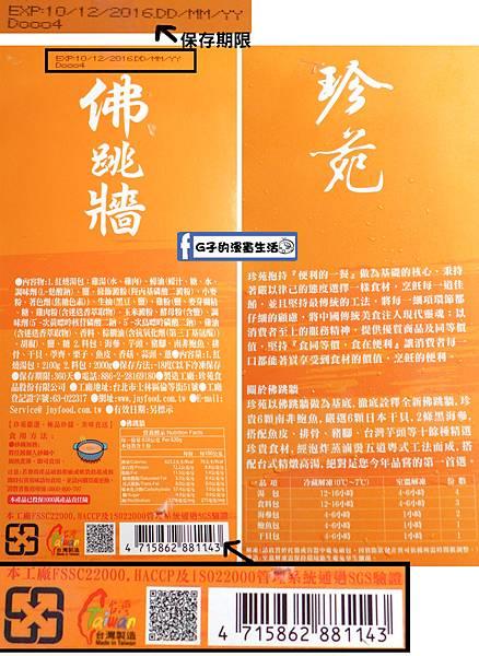 P1110356S.jpg