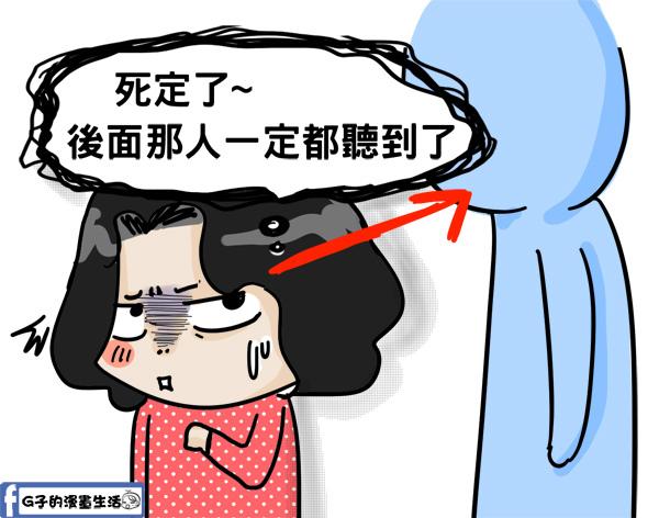 20160101老媽電梯放屁5.jpg