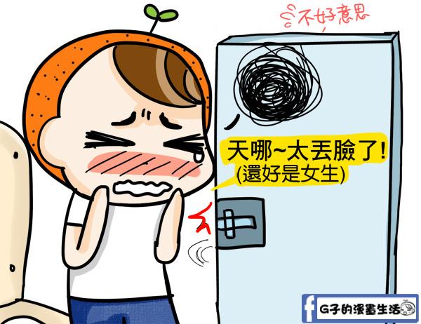 20160122我廁所門沒關4.jpg