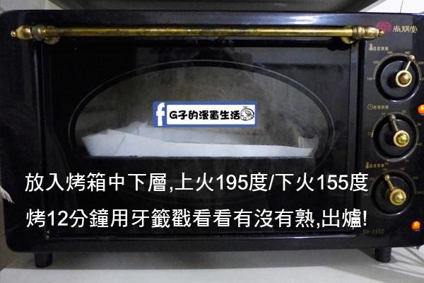 P1130729.jpg