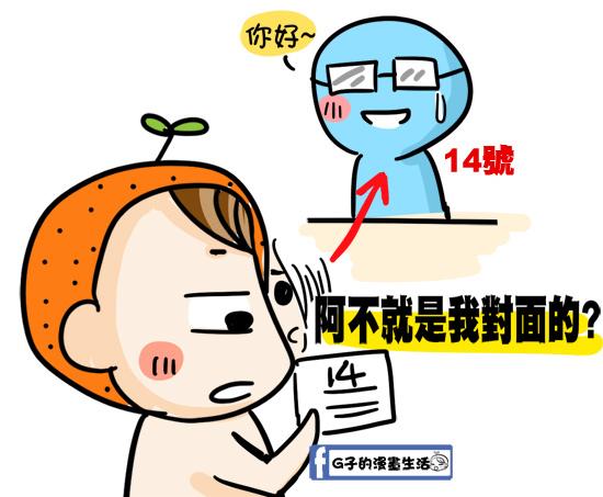 20160312聯誼33.jpg