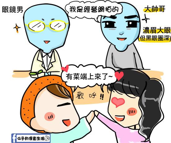 20160323聯誼55.jpg