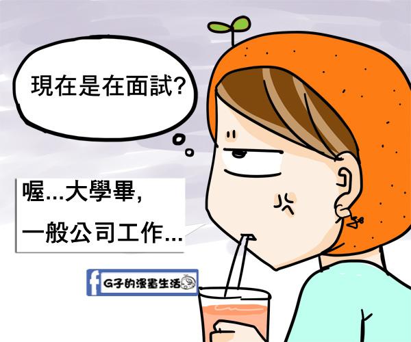 20160401聯誼64.jpg