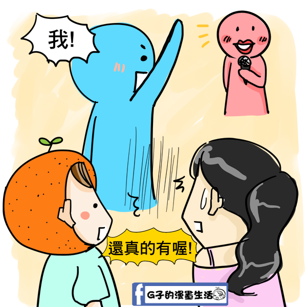 20160408聯誼74.png