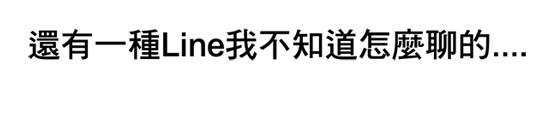 20160416聯誼85.jpg
