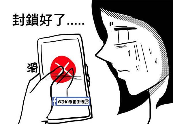 20160602聯誼app要注意2.5.jpg