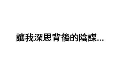 20160808FB寶可夢情人節2.jpg