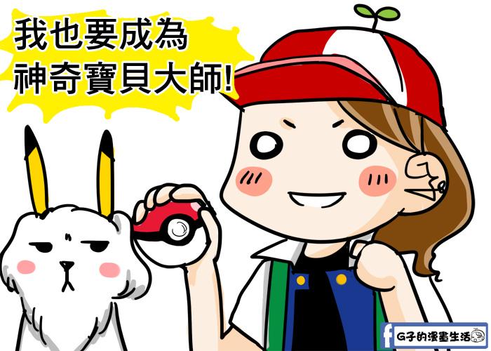神奇漫畫.jpg