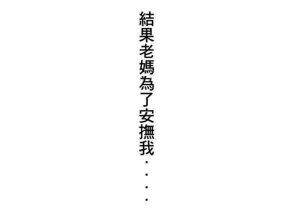 20161117視力檢查落枕7.jpg