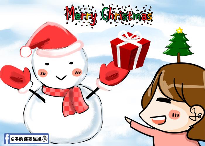 20161128W聖誕W禮物.jpg