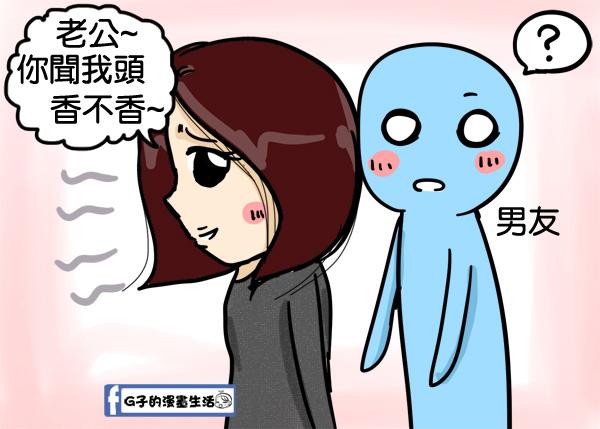 20161215古池女不想洗澡4.jpg