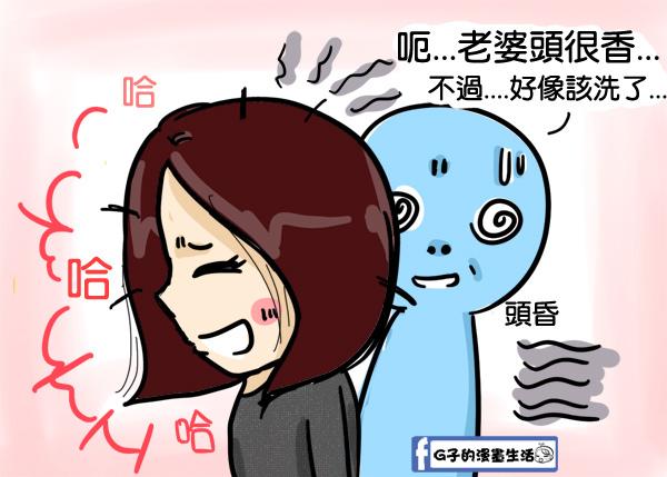 20161215古池女不想洗澡5.jpg