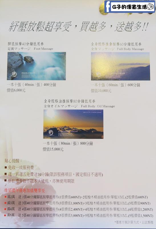 IMG_6361.jpg