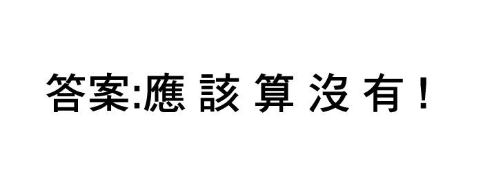 20170213減肥飲食運動25.jpg