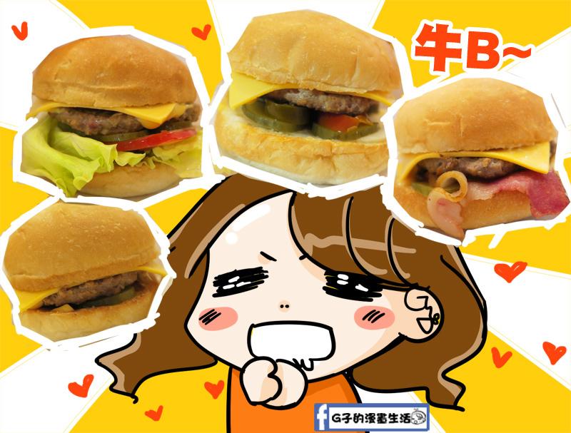 G子牛肉.jpg