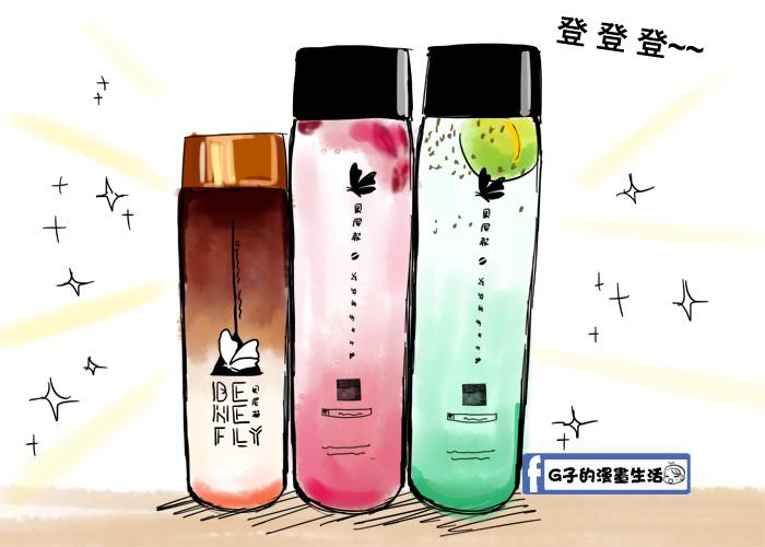 漸層飲料3.jpg