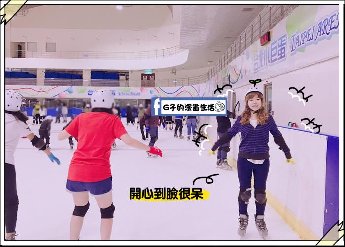 20170715夏天好去處小巨蛋溜冰11.jpg